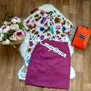 Stok тер@пия Продажа Женской Одежды по всей России!