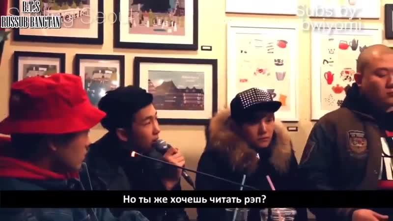 в самом начале карьеры BTS интервью с гендеректором компании b-free