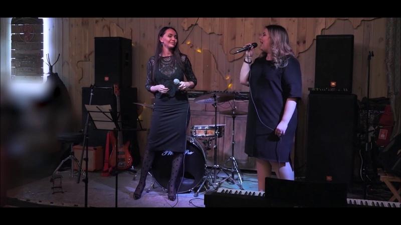 Педагог по вокалу Анна Владимировна и ученица Екатерина Ерошенко Tell him