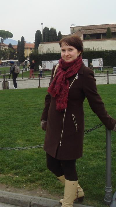 Irina Punchenko, 17 июля 1987, Санкт-Петербург, id18939968