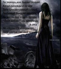 Anutka Zaika, 23 декабря , Грозный, id198833342
