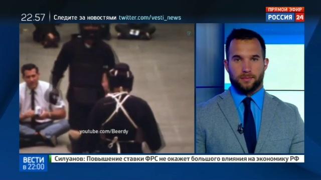 Новости на Россия 24 • В Интернете опубликовано видео настоящего боя Брюса Ли с учеником
