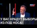 Будет героическая битва Терминатора с Сухэ Батором и только Порошенко спасёт Украину