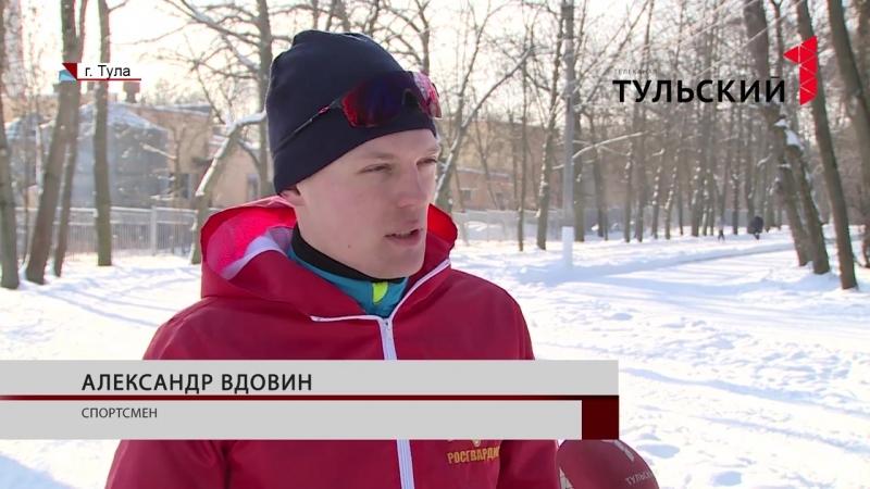 Сотрудник тульской Росгвардии стал призером турнира по лыжным гонкам