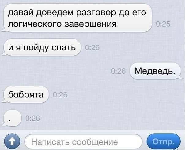 У меня все суперское)))
