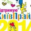 Подслушано Гей |Запорожье| и вся Украина