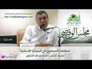 إسهامات المسلمين في الحضارة الإنسانية , د م