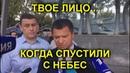 Отмена позорных выборов в Приморье шах и мат Единой России
