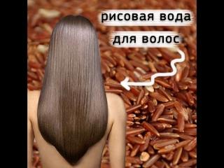 Бюджетное средство для восстановления волос