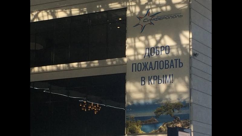 Горячий Кофе с PolitWera из Крыма