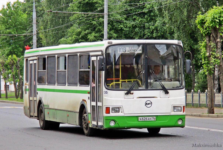 Автобус №108. Временный перевозчик