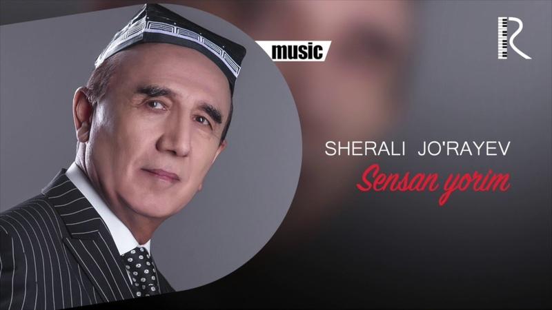 Sherali Jorayev - Sensan yorim | Шерали Жураев - Сенсан ёрим (music version)