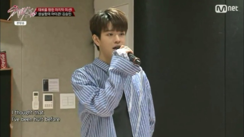 Seungmin singing Stitches by Shawn Mendes Stray Kids ep 9