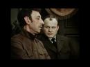 Тихо, вежливо идут... Дни Турбиных (1976)