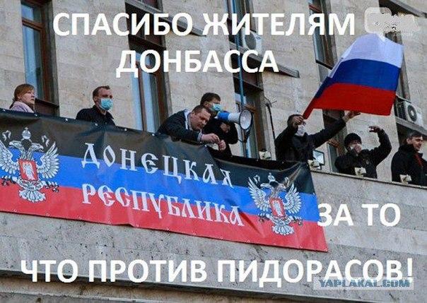 США считают неприемлемыми требования РФ по федерализации Украины - Цензор.НЕТ 3022