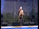 Валерий Андреев - День города Торжка 2018