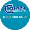 Продажа и ремонт Душевых кабин и ванн | запчасти