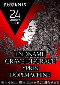 BACK TO METAL: EndName & friends ** 24.10 ** CПб