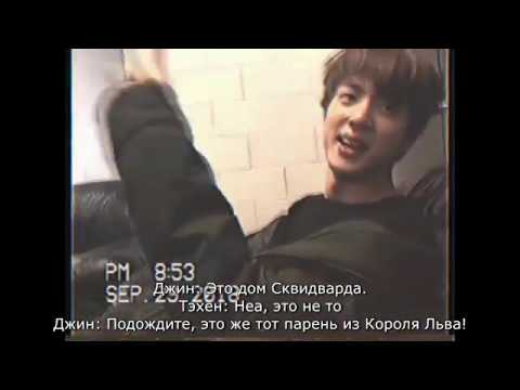 [RUS SUB] [Рус.саб] G.C.F in Newark VHS ver. (BTS Jungkook)