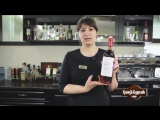Вино Camino del vino,
