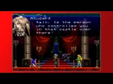 Top 10 Awkward Conversations in Castlevania Symphony of the Night