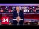 В соцсетях высоко оценили молчаливый выпуск новостей на BBC