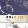 Muzbutik. Подарки и сувениры для музыкантов СПб