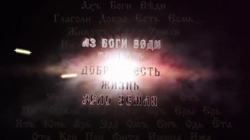 10 главных обманов Человечества_HD