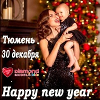 Логотип ФОТОПРОЕКТЫ- DIAMOND PHOTO - Тюмень