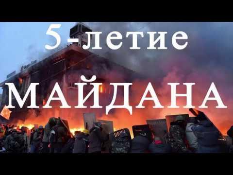 Азаров обратился к украинцам в день 5-й годовщины госпереворота