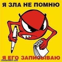 Константин Злобин, 19 сентября , Киев, id6848867
