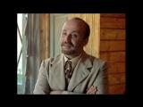 Александр Калягин. Отрывок из Неоконченная пьеса для механического пианино