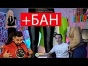 Топ моменты Twich за неделю 11.02-17.02 /Оляша спалила вареник /Хард-Плей вдул бы Вике Картер
