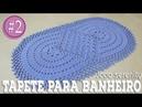 TAPETE PARA A PIA - JOGO DE BANHEIRO SERENITY 2 Soraia Bogossian - Mundo de Soraia