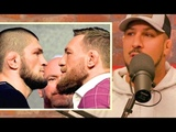 РЕАКЦИЯ ШАУБА НА ПРЕСС КОНФЕРЕНЦИЮ ХАБИБ КОНОР UFC 229
