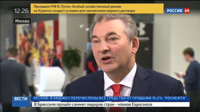 Новости на Россия 24 • В Москве открылся Международный хоккейный форум