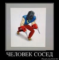 Ян Рейн, 5 июня 1982, Таганрог, id2626880