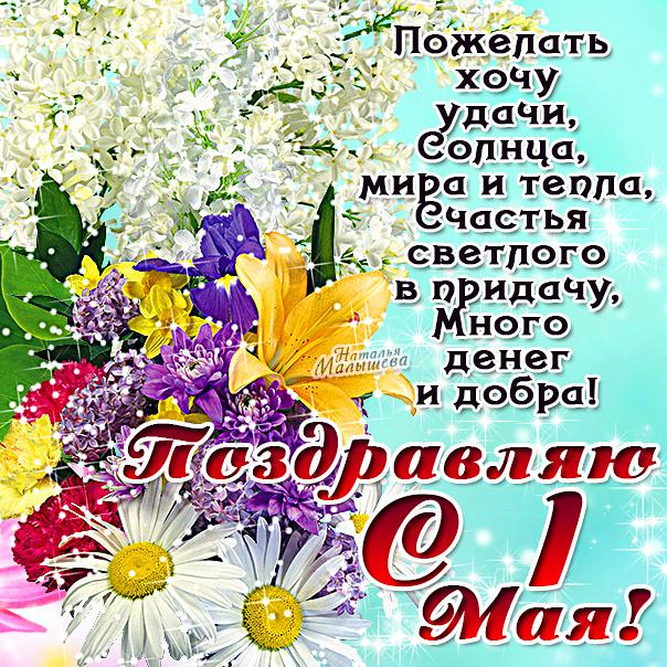 Фото №327475455 со страницы Эльвиры Тохтаровой
