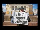 Путін х#йло!   українська народна пісня рок версія