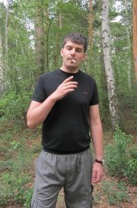 Дмитрий Олейник, 27 июня 1987, Томск, id2383796