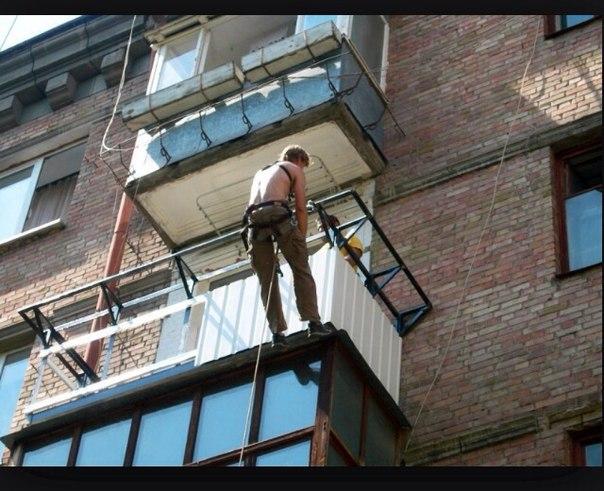 Как увеличить балкон: советы, рекомендации.