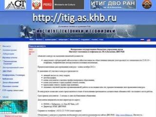 А.Ермолаев Результаты исследований  Саксайуамана
