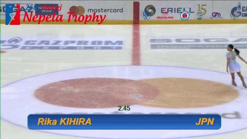 Rika KIHIRA (JPN) _ Ladies SP _ Ondrej Nepela Trophy 2018
