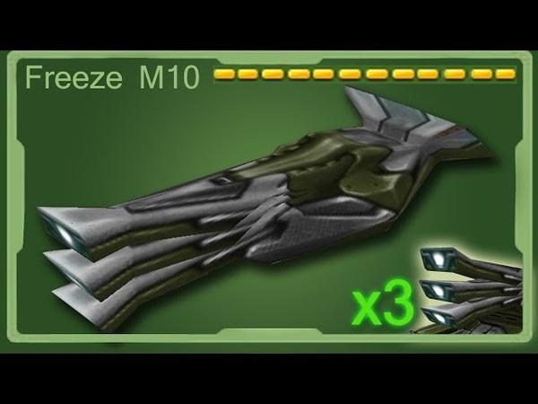Tanki Online M10 Freeze - Фриз