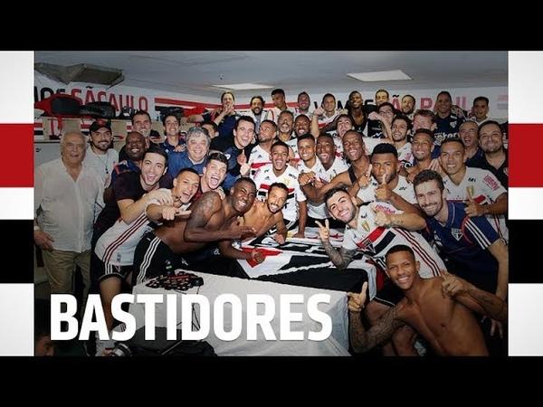 BASTIDORES: PALMEIRAS 0x0 SÃO PAULO | SPFCTV