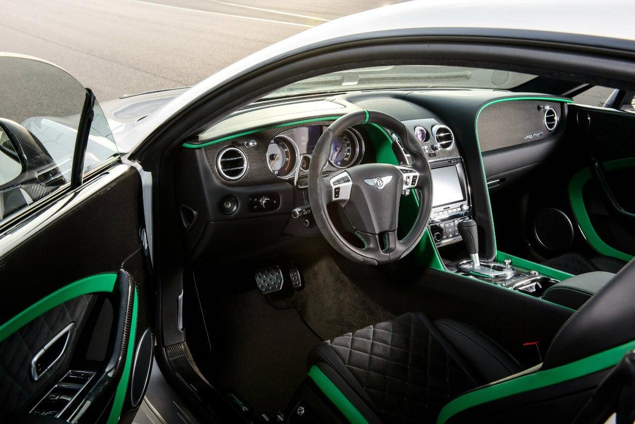 Bentley Moscow Car Leader