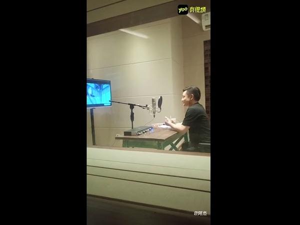 Mo Dao ZuShi (魔道祖师): A Jie (阿杰) as Wei Wuxian (魏无羡) recording voice [ Subs Español]