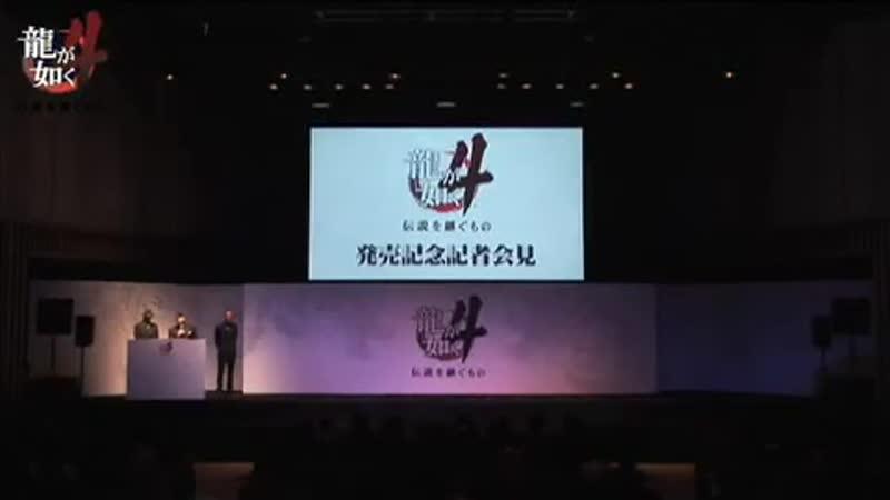 029-2 発売直前記者会見の舞台裏に密着!