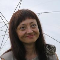 Надежда Скакунова