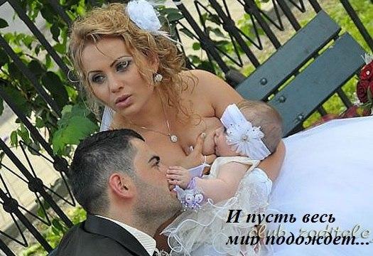 кормление грудью в общественном месте - Страница 3 M2O8lOTeMYU